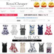 RoyalCheaper – ロイヤルチーパー