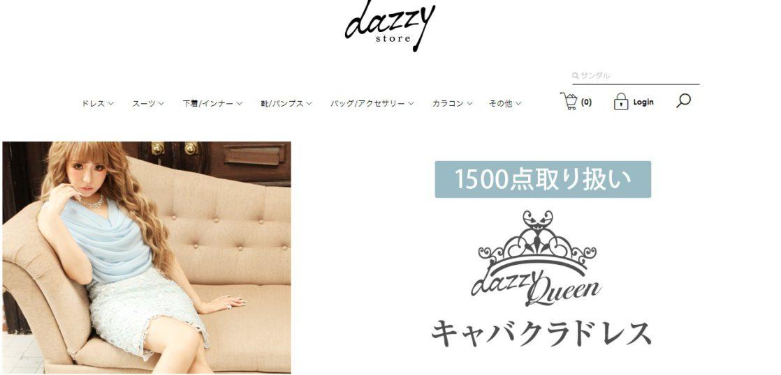 Dazzy store - デイジーストア