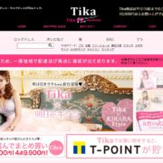 Tika - ティカ