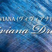 VIVIANA (ヴィヴィアナ)新作キャバドレス特集