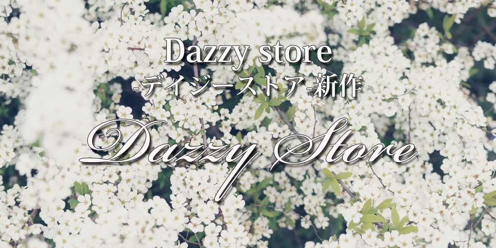 Dazzy store(デイジーストアー)新作キャバドレス